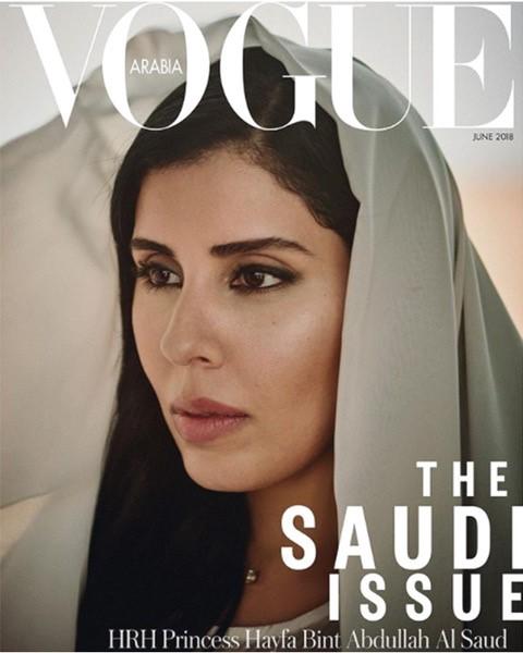 Mulheres da Arábia Saudita